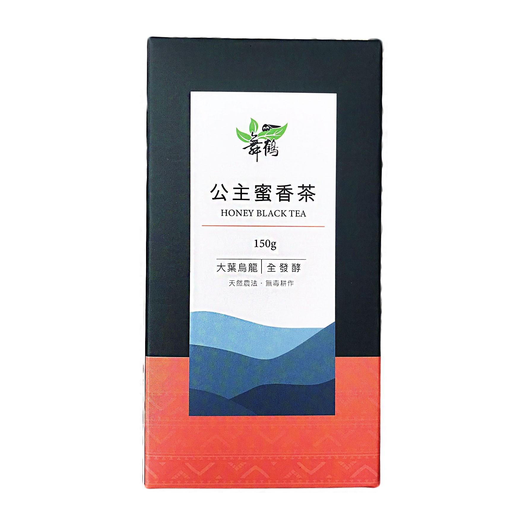 2020公主蜜香紅茶(經濟包)