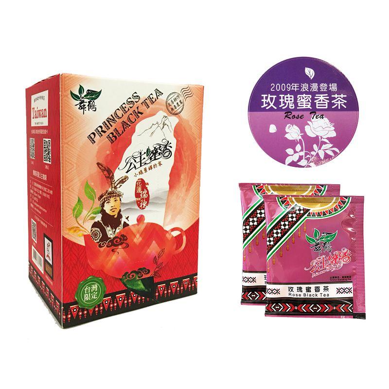 公主玫瑰蜜香茶隨身茶包4g*15入