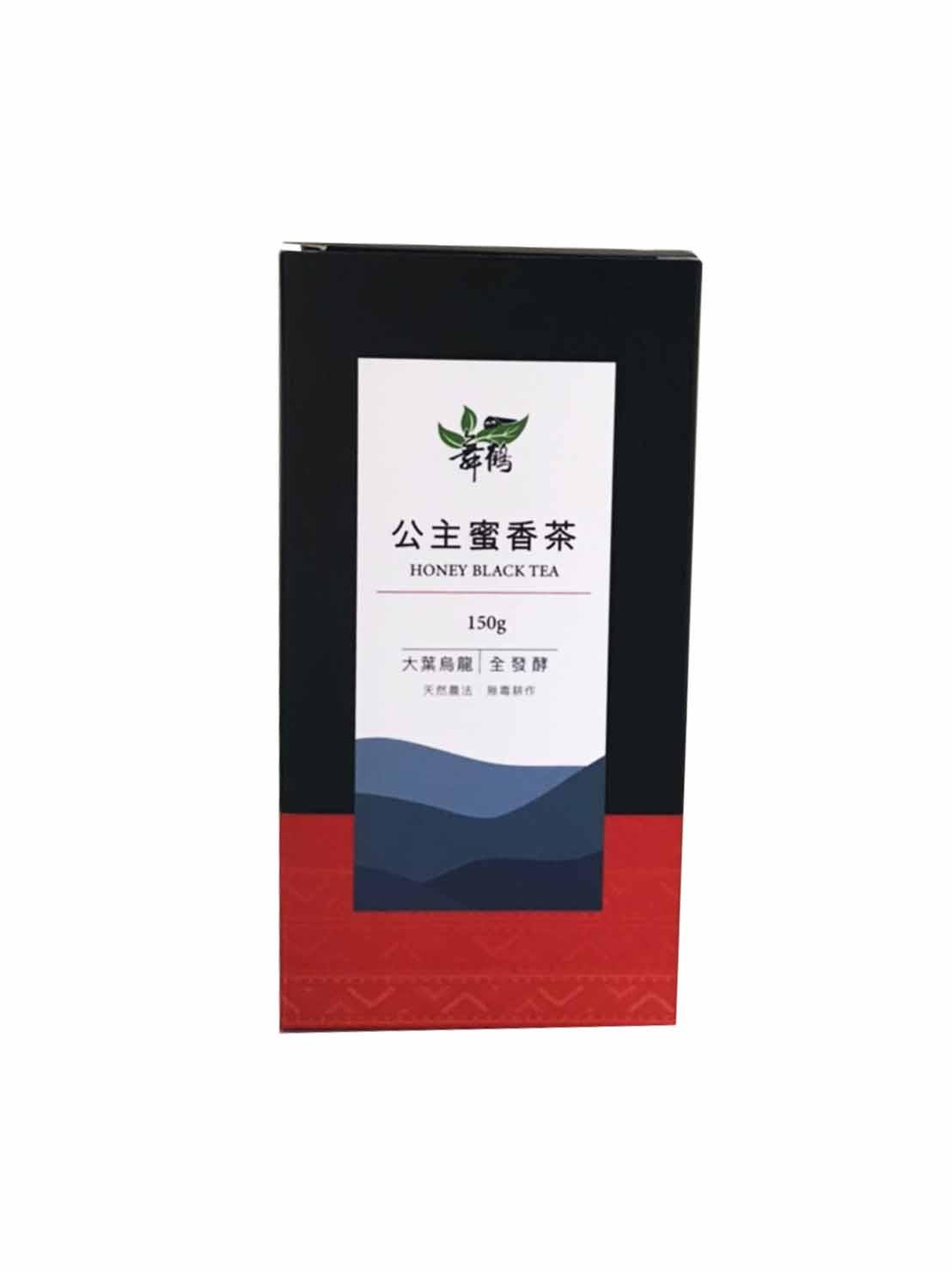2021公主蜜香紅茶(經濟包)