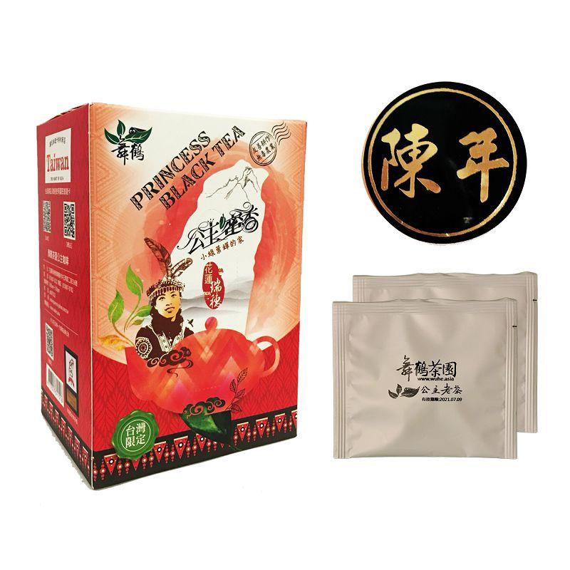 公主陳年老茶茶包4g*12包