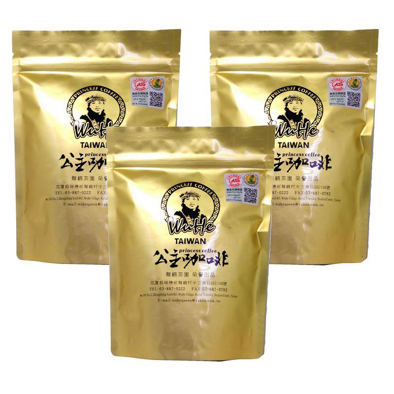 公主精品咖啡豆225g*3包
