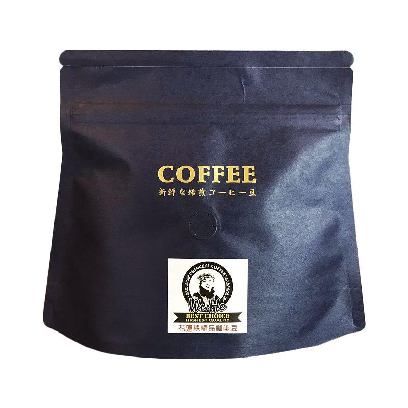 公主精品咖啡豆100g