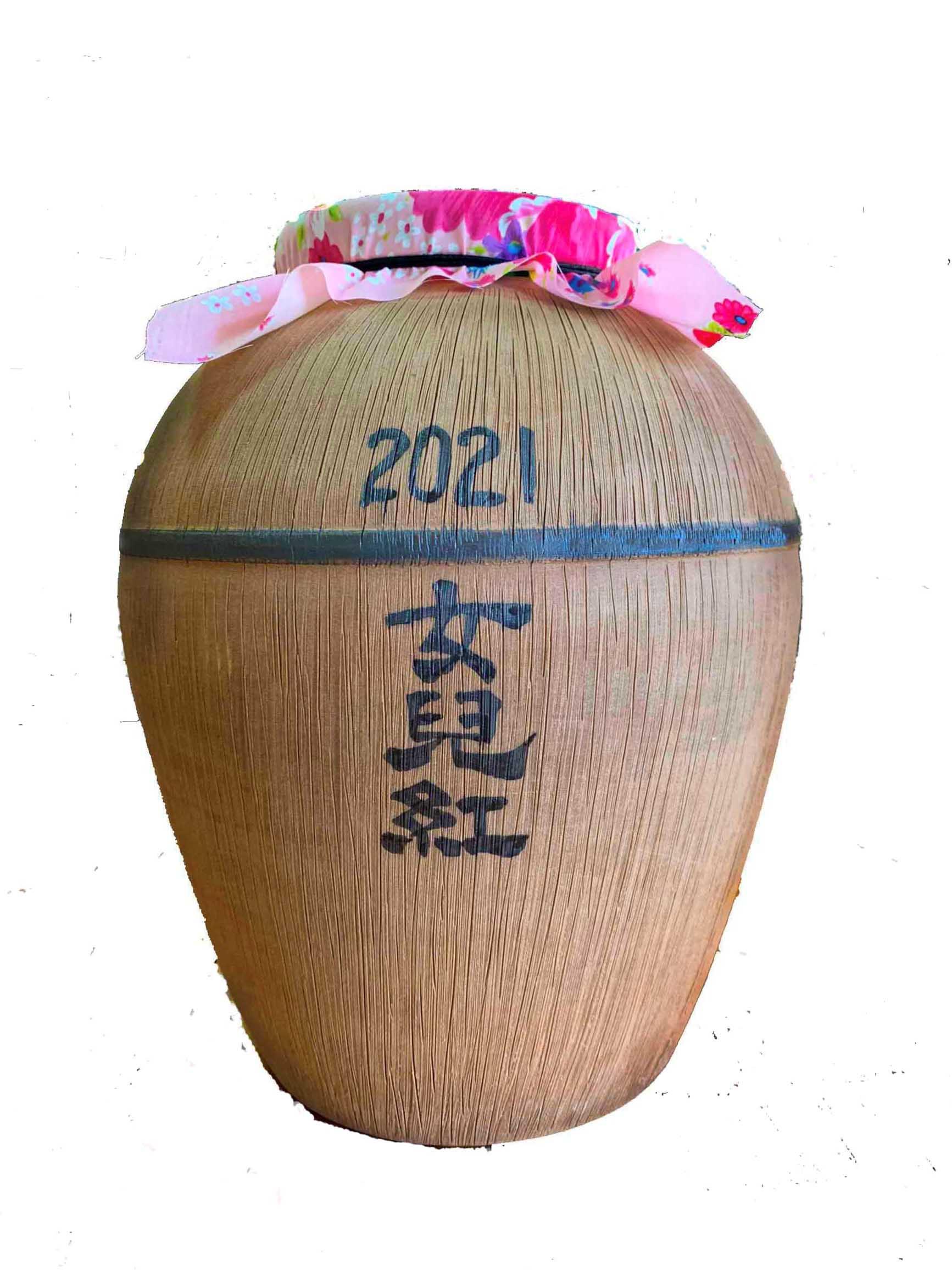 甕養2021女兒紅2400g