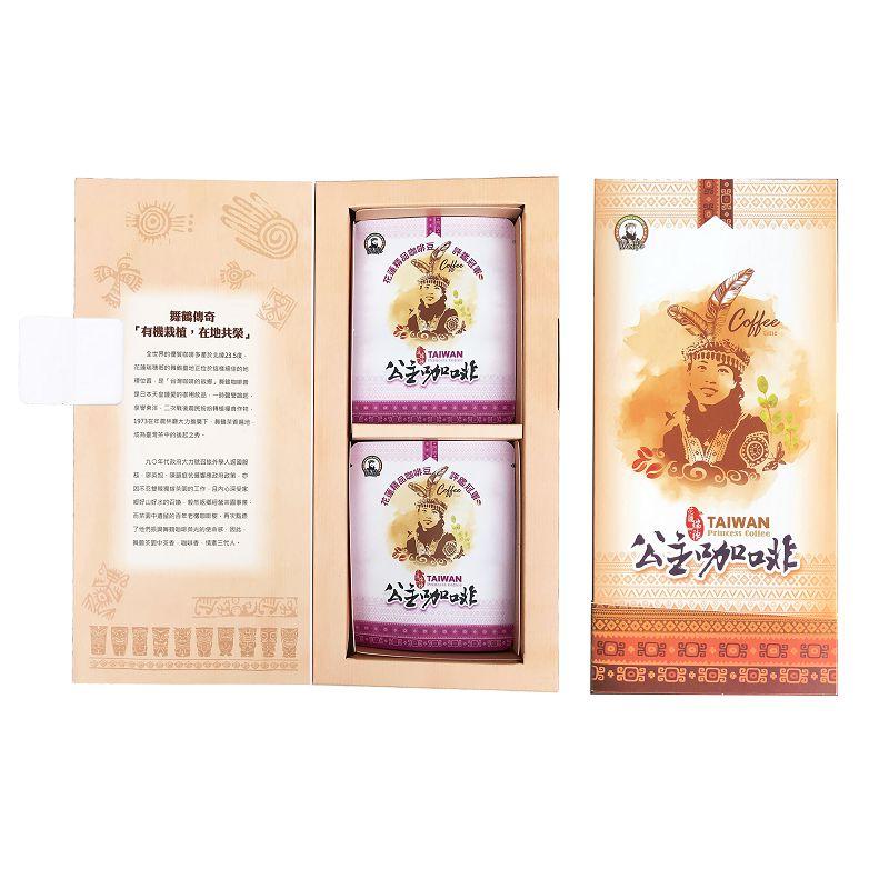 公主冠軍咖啡豆禮盒(10入)