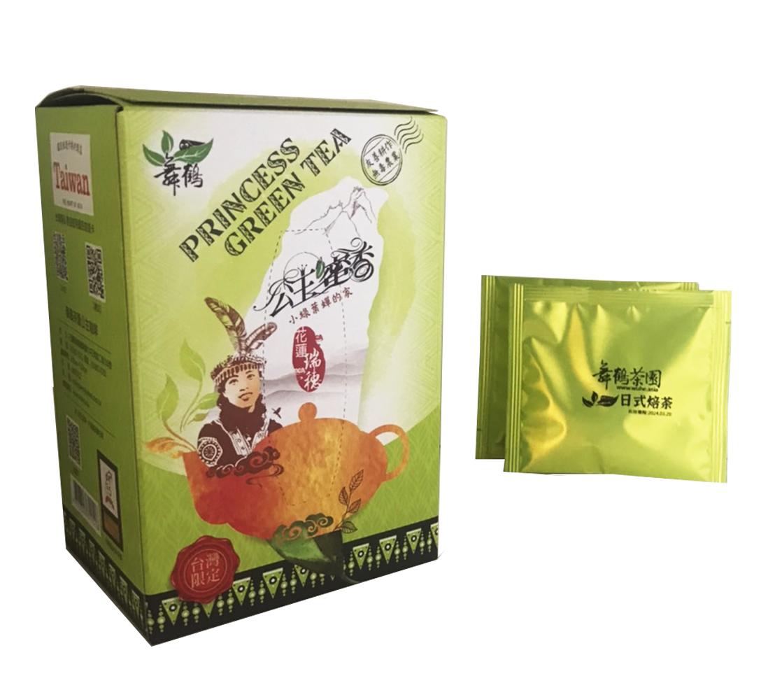 公主日式焙茶隨身茶包3.3g*15入