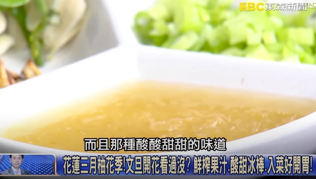 舞鶴茶園_花蓮,文旦柚子醬超入菜開胃